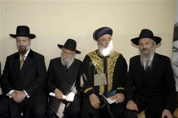 Fabuloso Judeus, Israelitas ou Hebreus?   SEMINÁRIO TEOLÓGICO IDE & ENSINAI FH42